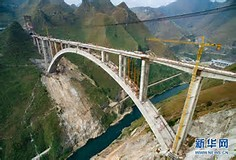 arc-bridge-in-china